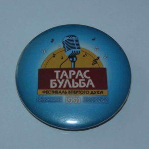 """Значок із символікою """"Тарас Бульба""""."""