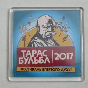 """Магніт із символікою """"Тарас Бульба 2017""""."""