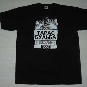 """Футболка чорна з символікою """"Тарас Бульба"""""""